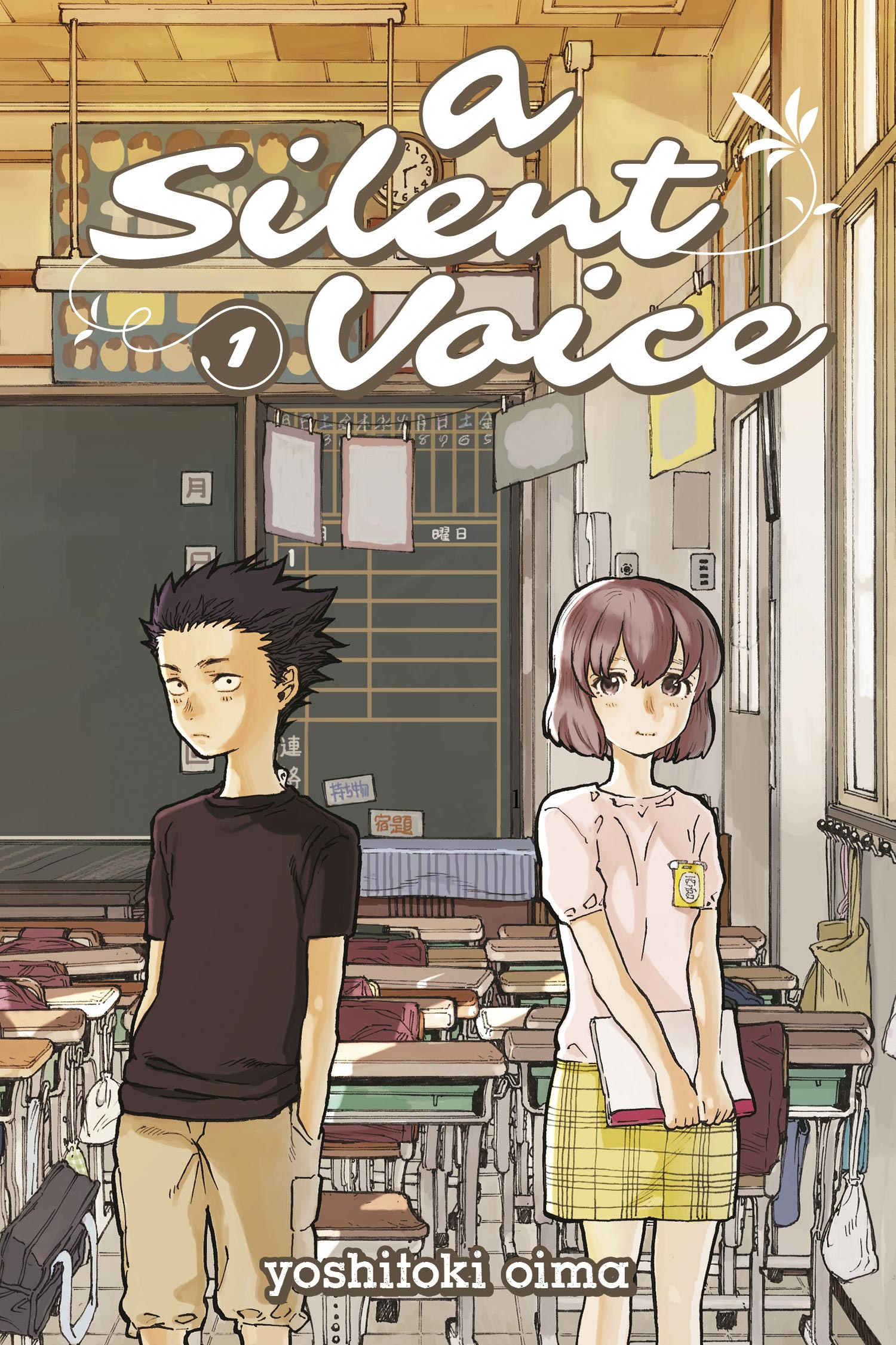 Image result for a silent voice vol1