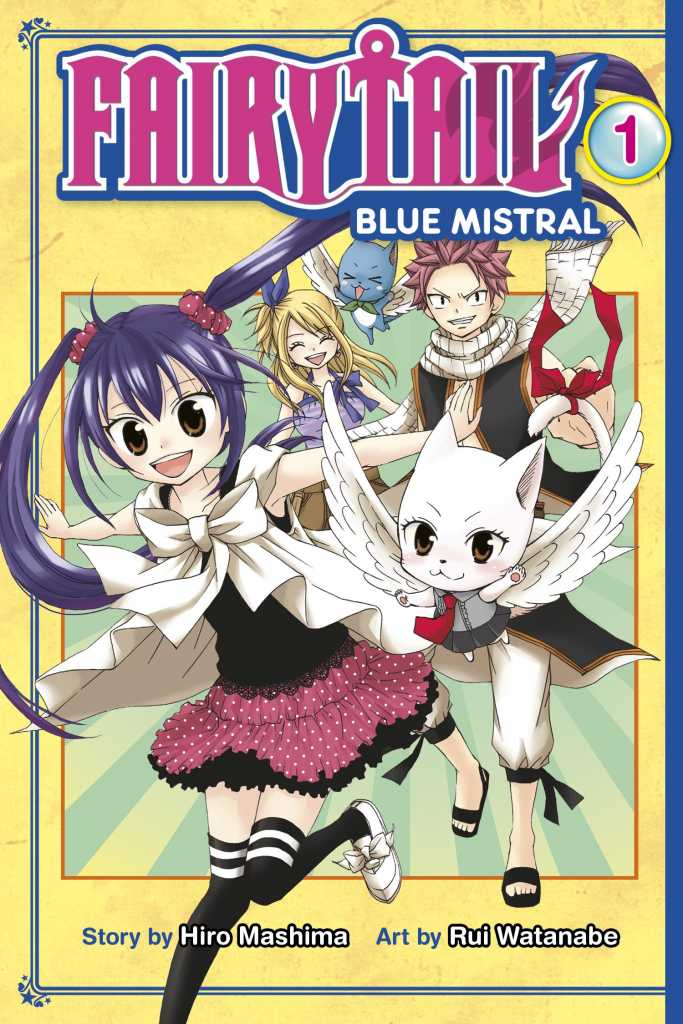 Fairy tail s kodansha comics - Image manga fairy tail ...