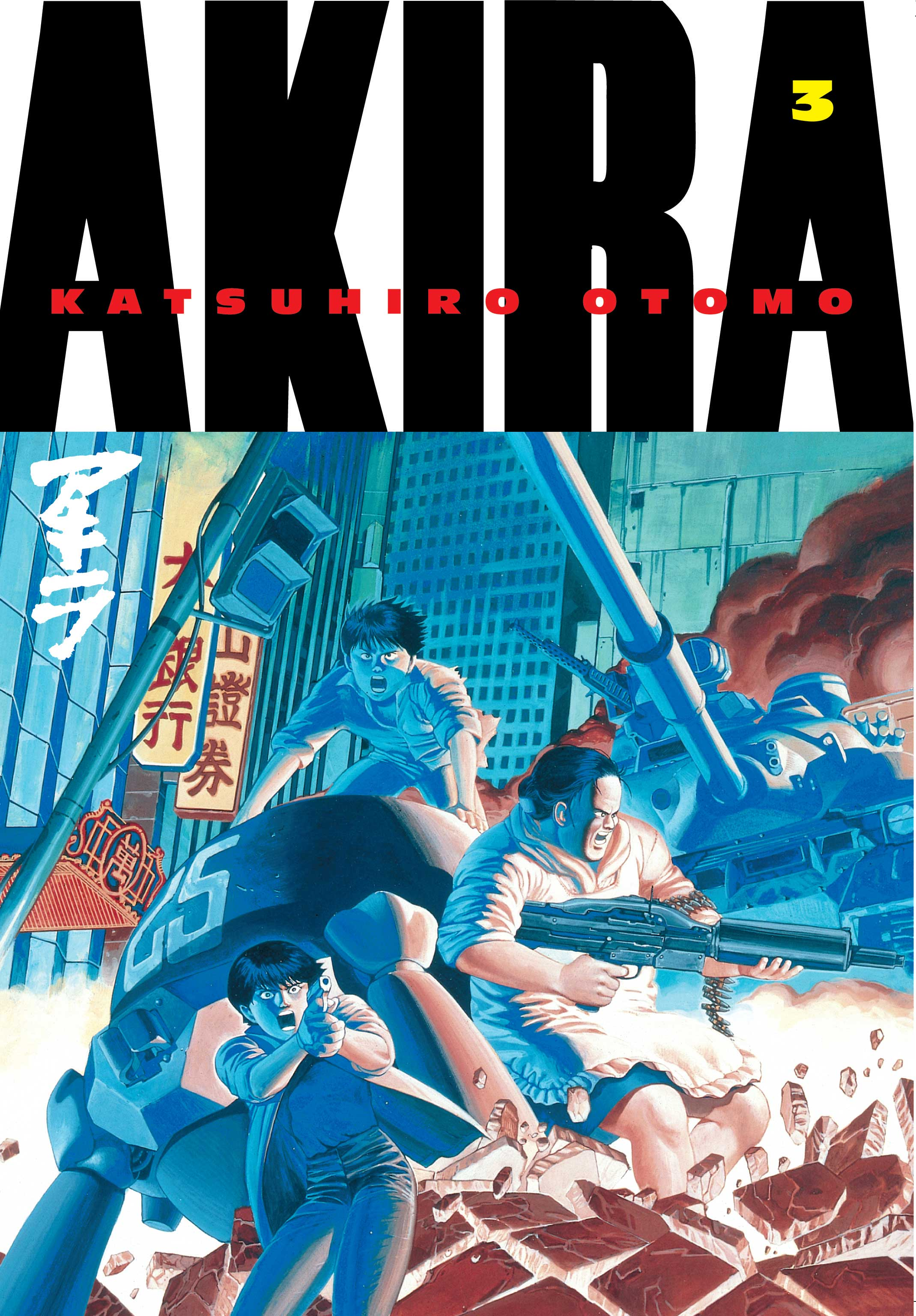 Image result for Akira manga cover
