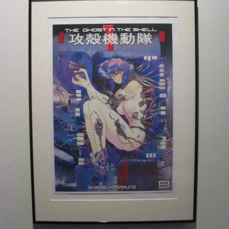 The Ghost in the Shell, Shirow Masamune, cover