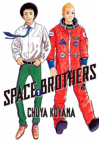 space_brothers-chapter_1-0