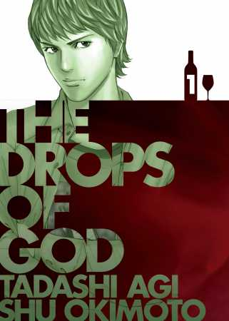 Drops of God_01_TEXT.indb