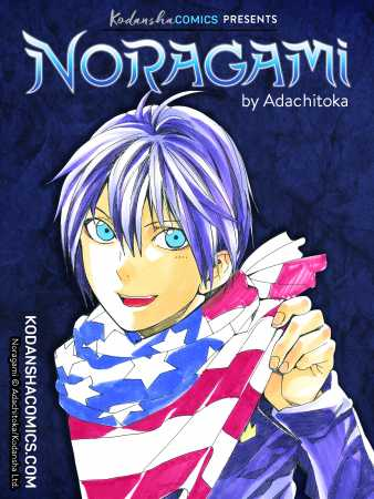Noragami_SFEvent_sticker_3x4_draft01