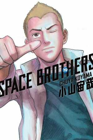 Space-Brothers-19-450x675