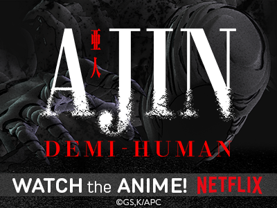 AJIN_Rotator_WatchAnime_400x300_draft01