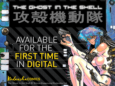 machine interface ghost in the shell
