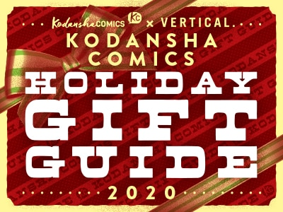 Need gift ideas for the manga fans in your life? Check out the Kodansha Comics Holiday Gift Guide 2020!