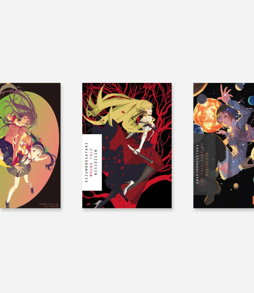 Three covers of NISIOSIN titles shown - BAKEMONOGATARI Part 01, KIZUMONOGATARI, and OWARMONOGATARI Part 03