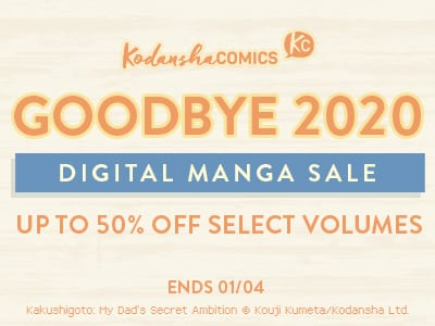 What can we say except… GOODBYE 2020! Save big with this digital manga sale (Ends 01/05)