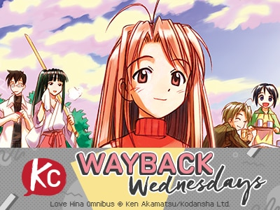 Wayback Wednesday: Love Hina. 99¢ for vol. 1 & 50% off select vols. (Ends 9/1)