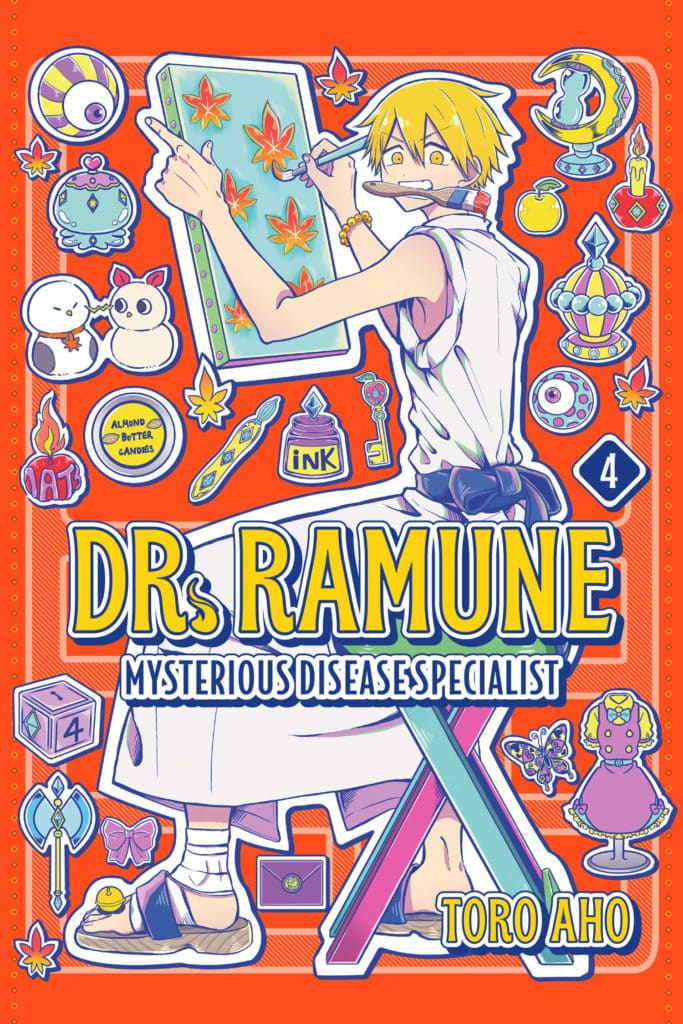 cover for Dr. Ramune -Mysterious Disease Specialist-, 4