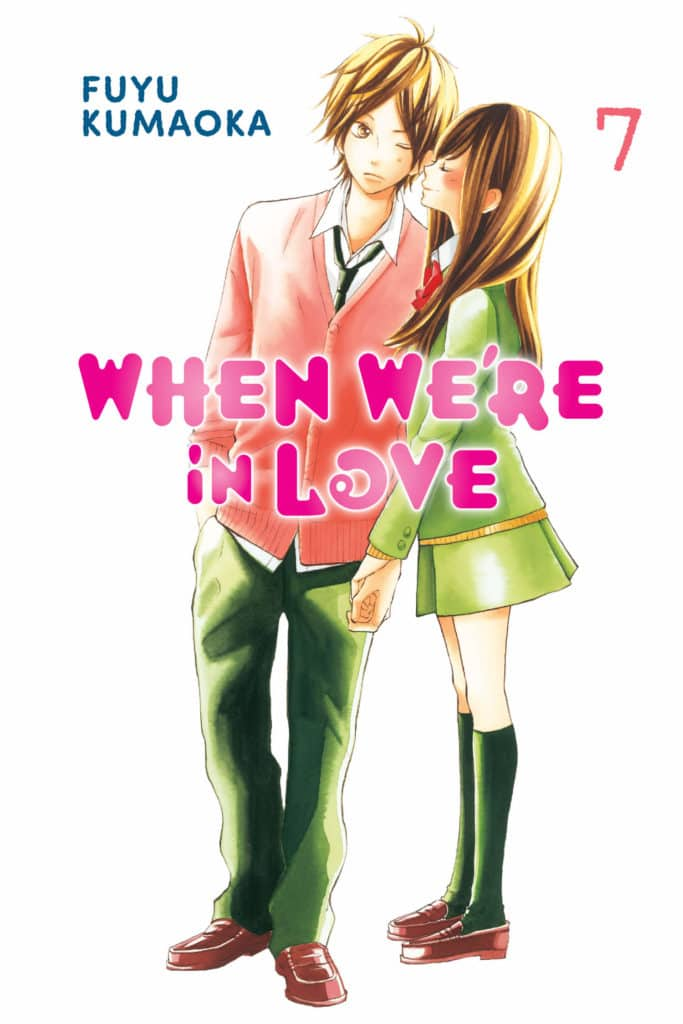 cover for When We're in Love, 7