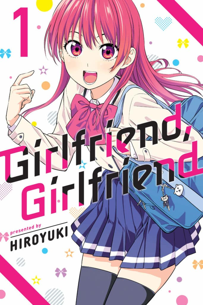 cover for Girlfriend, Girlfriend, 1
