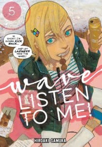 cover for Wave, Listen to Me!, 5