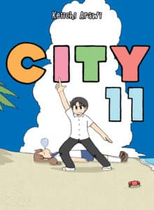 cover for CITY, 11
