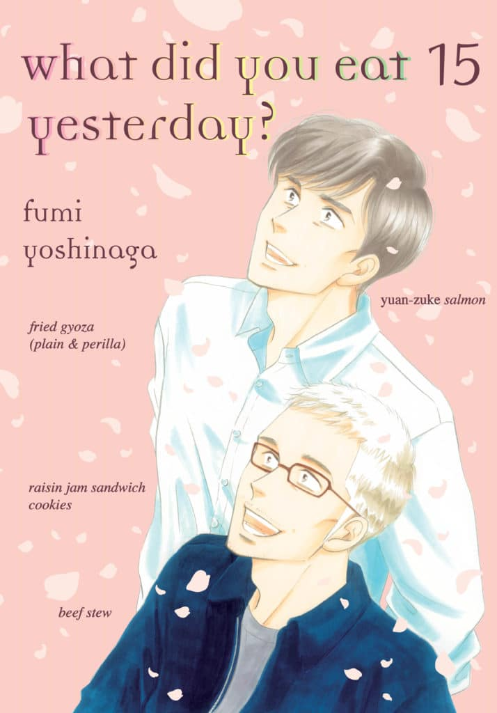 cover for What Did You Eat Yesterday?, 15