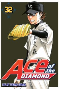 cover for Ace of the Diamond, 32