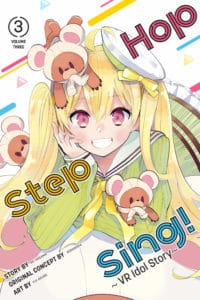 cover for Hop Step Sing!, 3