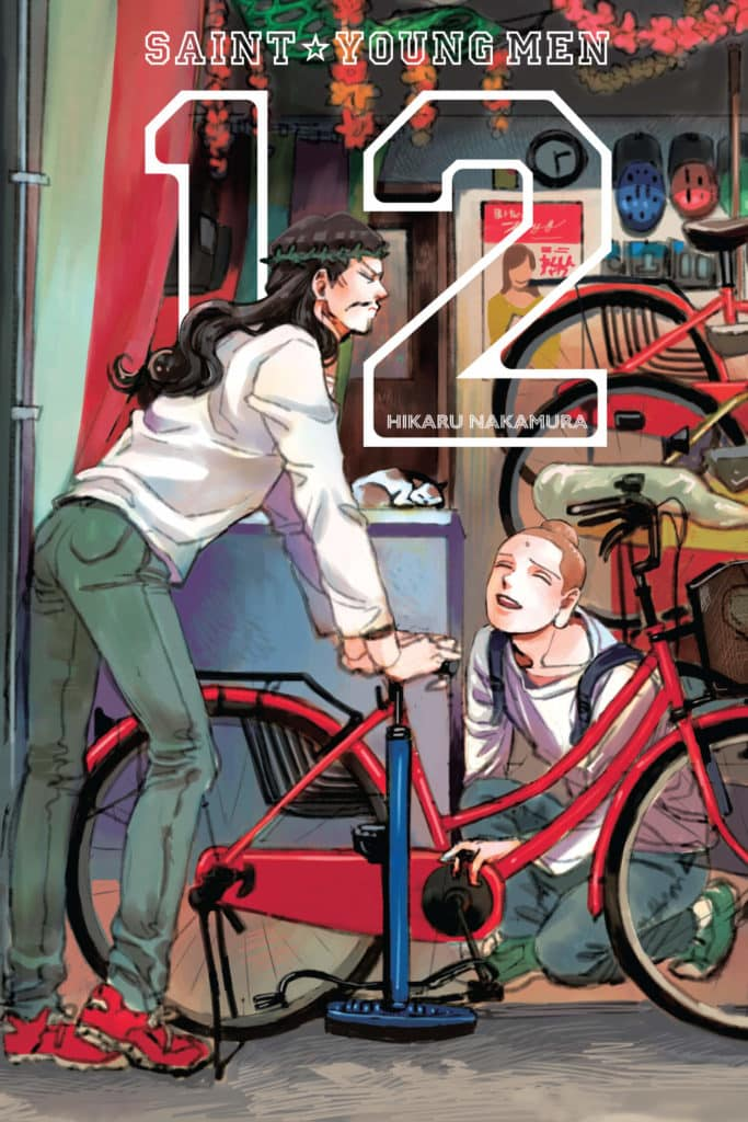 cover for Saint Young Men, 12