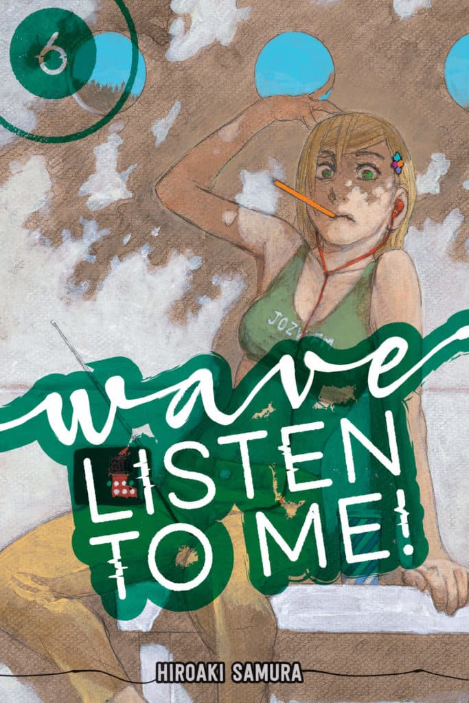 cover for Wave, Listen to Me!, 6