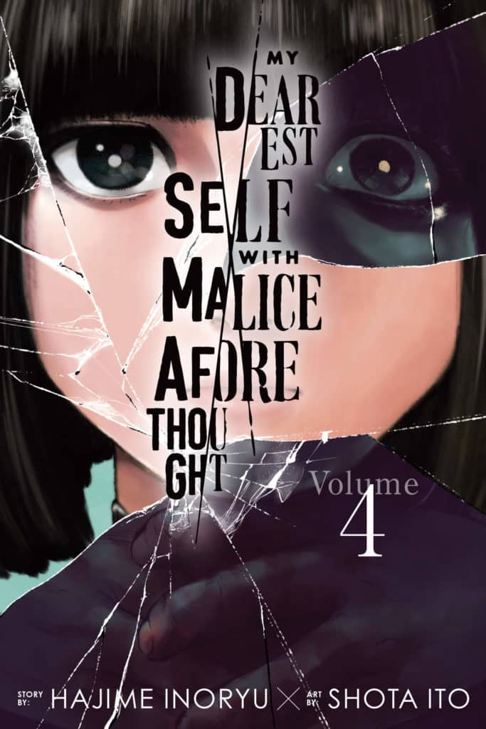 cover for My Dearest Self with Malice Aforethought, 4
