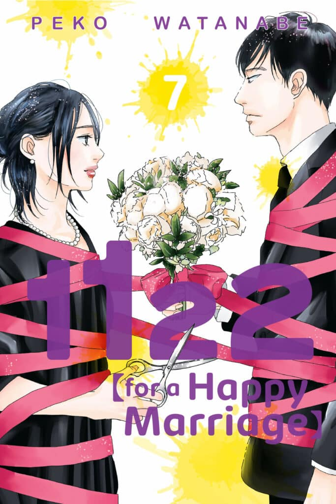 Cover for 1122: For a Happy Marriage, Volume 7