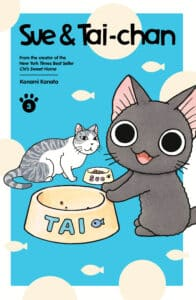cover for Sue & Tai-chan, 3