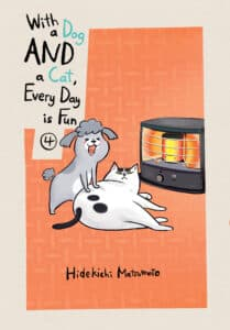 cover for With a Dog AND a Cat, Every Day is Fun, 4