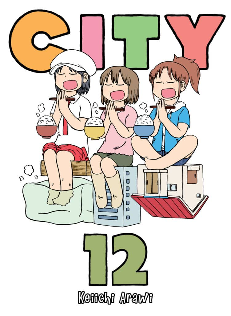 cover for CITY, 12