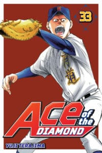 Cover for Ace of the Diamond, Volume 33