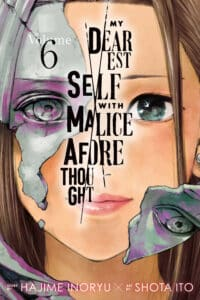 Cover for My Dearest Self With Malice Aforethought, Volume 6