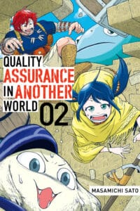 Cover for Quality Assurance in Another World, Volume 2