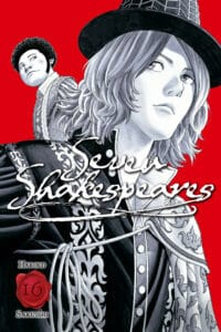 cover for Seven Shakespeares, 16