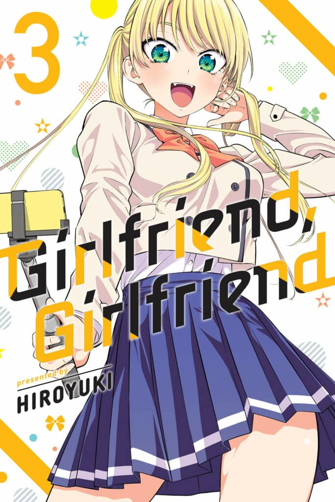 cover for Girlfriend, Girlfriend, 3