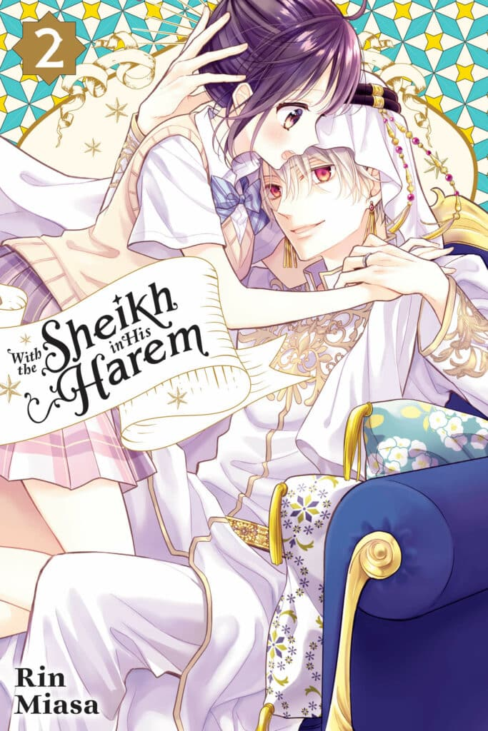 cover for With the Sheikh in His Harem, 2