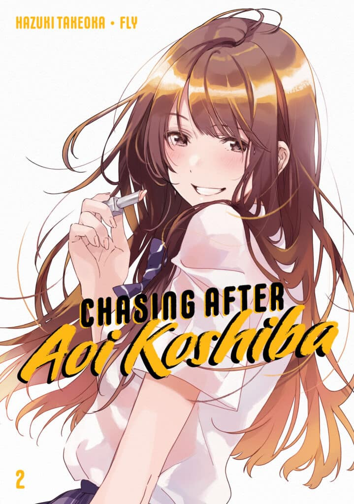 cover for Chasing After Aoi Koshiba, 2