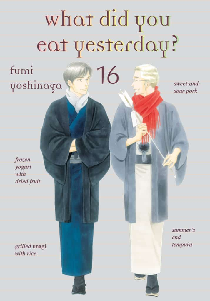 cover for What Did You Eat Yesterday?, 16
