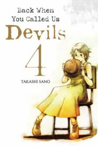 cover for Back When You Called Us Devils, 4