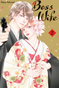 cover for Boss Wife, 2