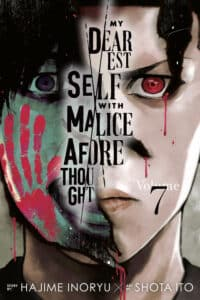 cover for My Dearest Self with Malice Aforethought, 7