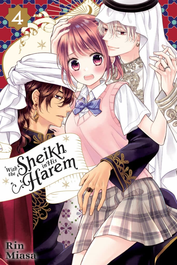 cover for With the Sheikh in His Harem, 4