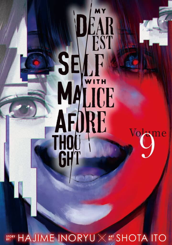 Cover for My Dearest Self with Malice Aforethought, 9