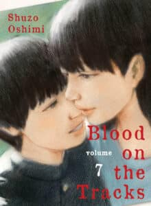cover for Blood on the Tracks, 7