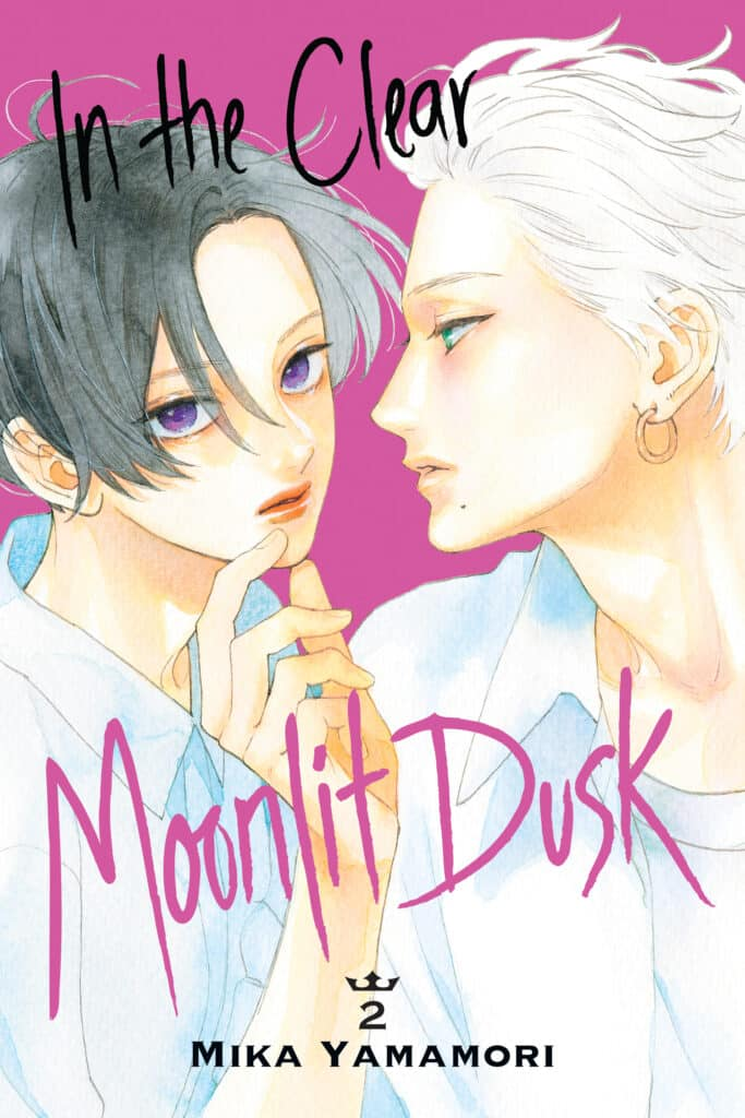 cover for In the Clear Moonlit Dusk, 2