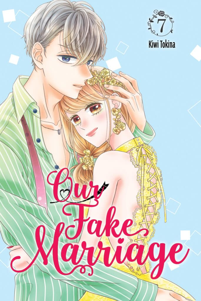 cover for Our Fake Marriage, 7