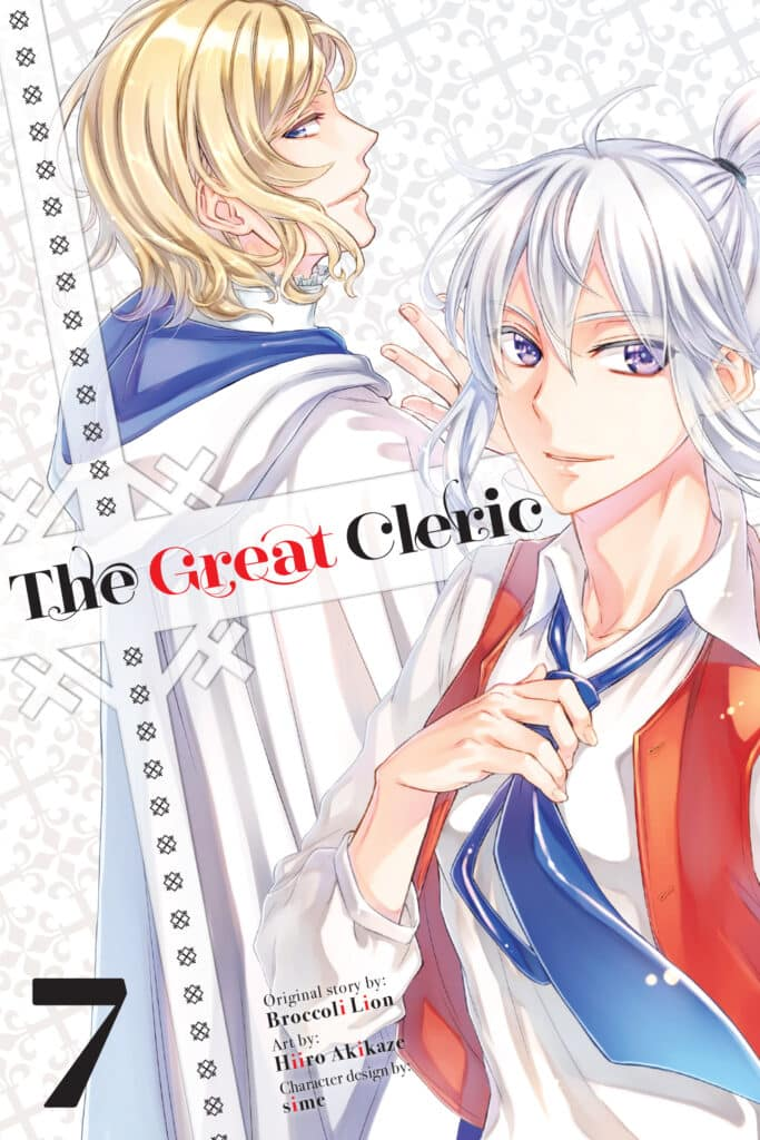 cover for The Great Cleric, 7