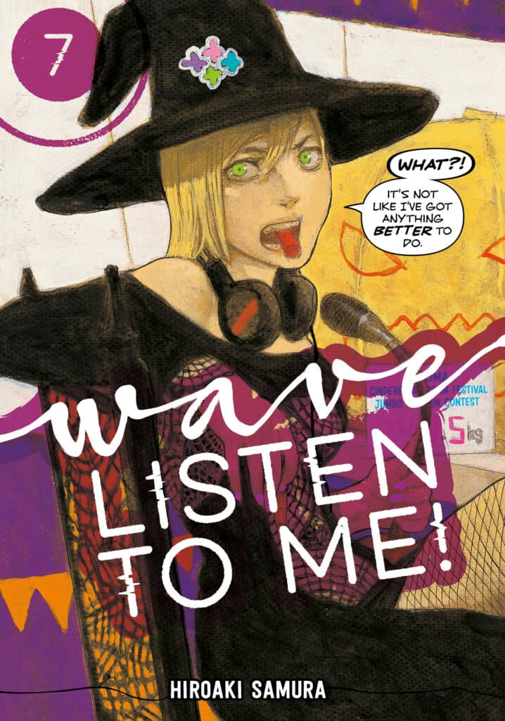 cover for Wave, Listen to Me!, 7