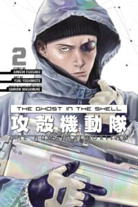 cover for The Ghost in the Shell: The Human Algorithm, 2
