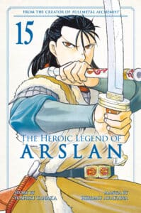 cover for The Heroic Legend of Arslan, 15