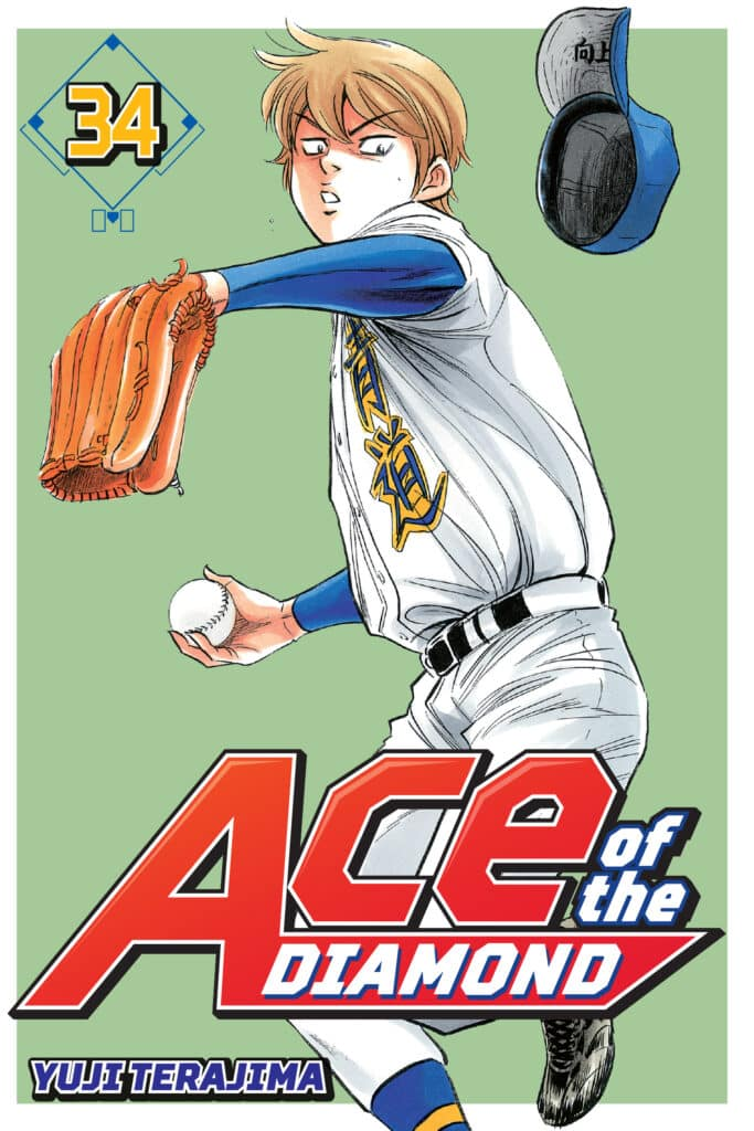 cover for Ace of the Diamond, 34